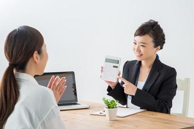 ストラッシュの料金の支払い方法の説明